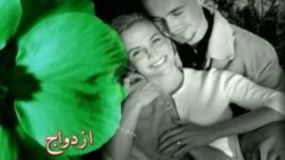 Iran TV Network - Dr elham elahi - Peyvande Sabz
