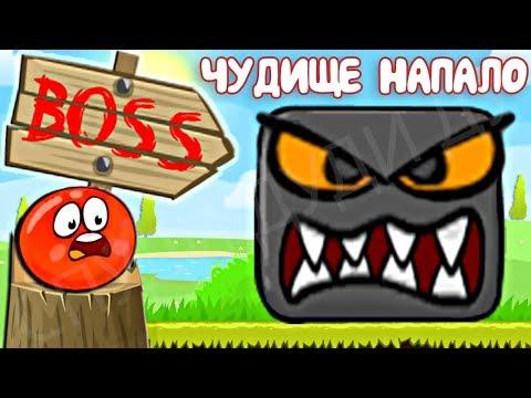 Видео Игры для девочек бесплатно онлайн стрелялки