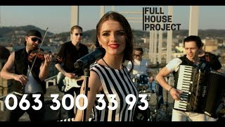Кавер група Full House Project - Muse - Punic station. Якісна жива музика на Ваше весілля! Promo