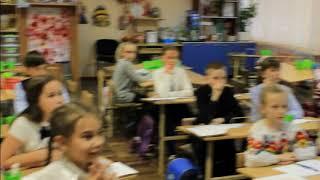 Відкритий урок у 4-А класі. Українська мова.