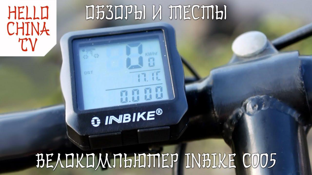 инструкция на русском inbike 2659