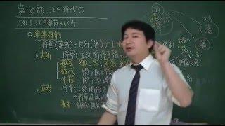 「わかりやすい!」をたくさんの人に伝えたい! 年代順に配列した 日本...