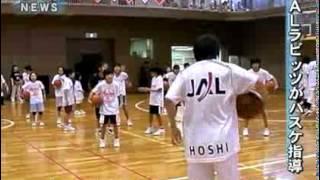 廃部決定のJALラビッツ 帯広で児童にバスケ指導