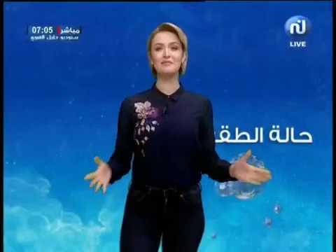 نسمة مباشر: النشرة الجوية ليوم الإثنين 27/03/2017