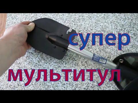 Адреналин - Экстремальное снаряжение