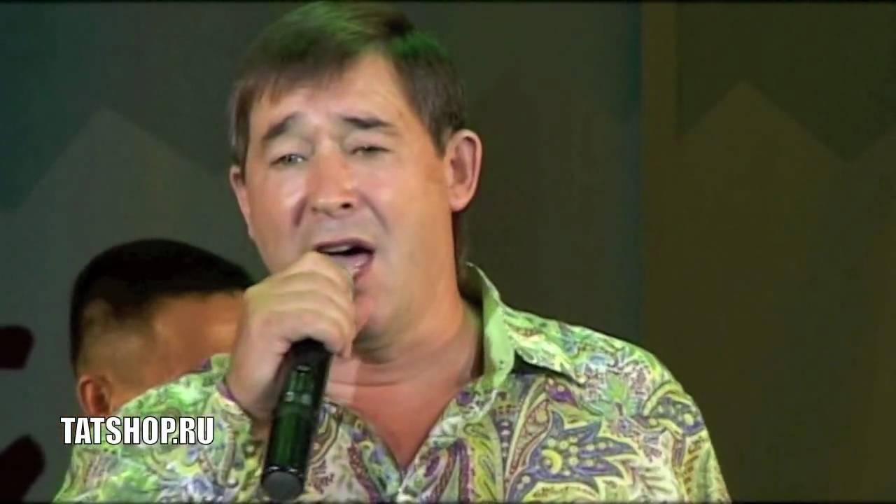 татарские песни слушать и скачать