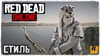 Red Dead Online Одежда Белый Трайхард Костюм