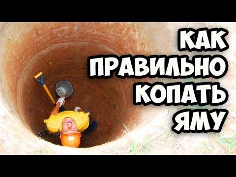 Как правильно копать яму под туалет || Удалять зуб или лечить зуб, что лучше || Калмыкия || Приютное