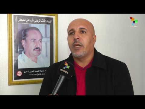 Israeli Authorities Release Palestinian Prisoner Bilal Kayed
