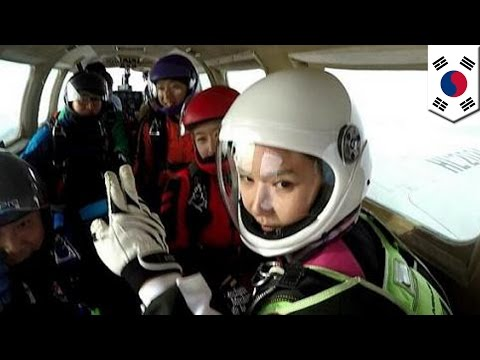 Korean actress Jung In Ah killed in skydiving accident - TomoNews