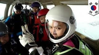 Repeat youtube video Korean actress Jung In Ah killed in skydiving accident - TomoNews