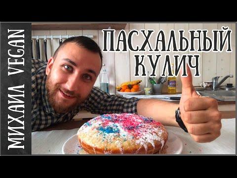 Хлеб в мультиварке - рецепт -