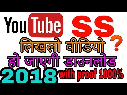 Kese kare YouTube video download 3gp, mp4,mp3