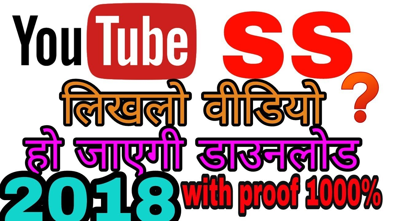 download video youtube 3gp mp4 mp3