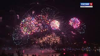 """Фестиваль фейерверков """"Большой праздник Баку"""" Кострома 11.08.2018 в HD качестве"""