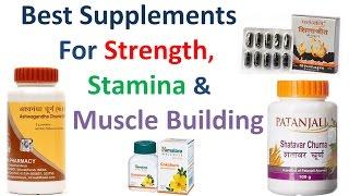 Ashwagandha, Shilajit, Shatavar, Gokshura | World's Best Supplements | Body Building