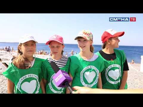 День молодежи отмечают во Всероссийском детском центре «Смена»