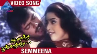 Anantha Poongatre Tamil Movie Songs   Semmeena Video Song   Ajith   Meena   Deva  Pyramid Music