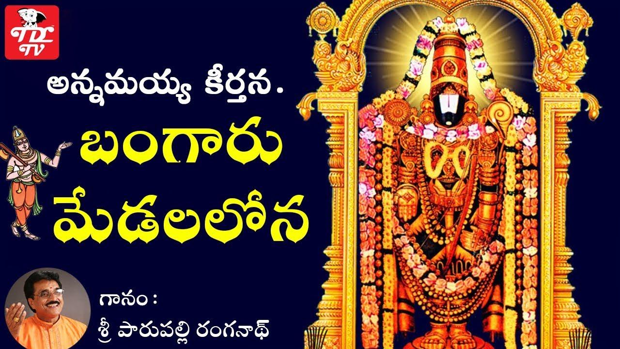 balakrishna prasad hanuman chalisa mp3 free download