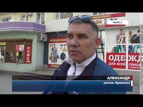 Жители Крыма на границе с Украиной не интересуются «историческими» выборами