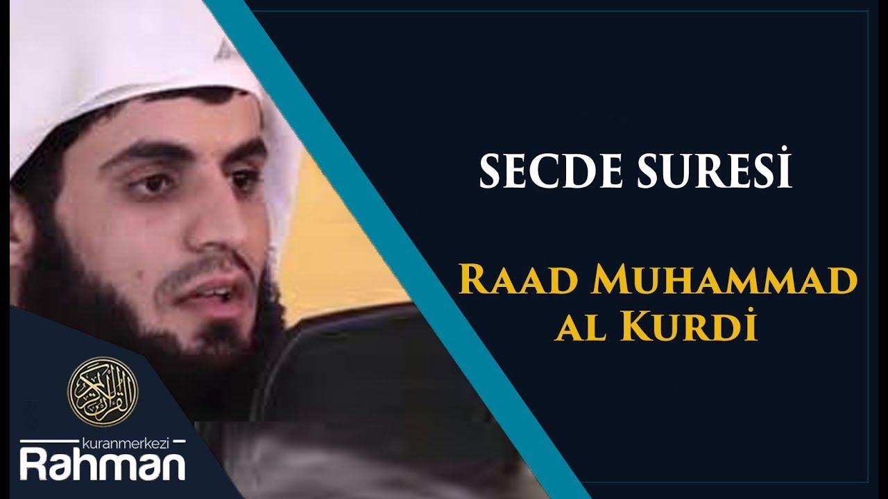 Secde Suresi Raad Muhammad al Kurdi