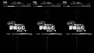 player:PLeiaDes 〈イヤホン装着時〉 左から SIMPLE, NORMAL 右から NO...