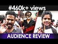 HONEST KAALA MOVIE PUBLIC REVIEW I 1st Show review I Rajinikanth I pa.Ranjith