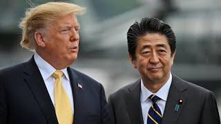 G20 방일 트럼프