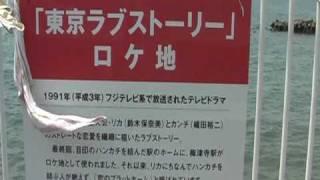 まずは伊予鉄道高浜線の梅津寺(ばいしんじ)駅の2番線ホーム。東京ラブ...
