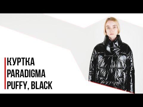 Куртка женская демисезонная Paradigma - Puffy, Black