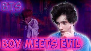 BTS (방탄소년단) WINGS 'Boy Meets Evil' Comeback Trailer Реакция   BTS   Реакция на WINGS Boy Meets Evil