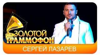 Сергей Лазарев - Пусть весь мир подождёт (Live, 2016)
