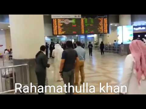 Aishwaray kuwait international airport