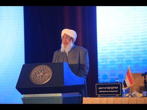 Kanthapuram talk at International Muslim Scholars Conference in Cairo, Egypt