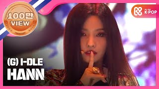Show Champion EP.282 G I-DLE - HANN