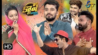 Cash| Sunny,Vishwa,Sumith,Nitish | 2nd November 2019  | Full Episode | ETV Telugu