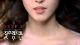 видео Для лица: SK-II AurActivator CC Cream