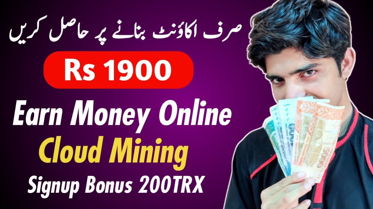 minings live project Review   How To Earn Money Online - Earning Upto 50$ 100$   Instant Withdraw