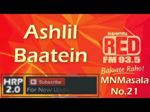 Ashlil Baatein   Mid Night Masala   RJ Heena   93 5 RED FM    Radio Prank Call   29 11 16   YouTubev