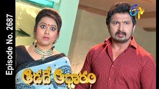 Aadade Aadharam   24th February  2018    Full Episode No 2687  ETV Telugu