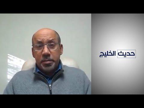 حديث الخليج - مدير المعهد الخليجي للدراسات: المناهج الدينية بالسعودية قائمة على إقصاء الآخر