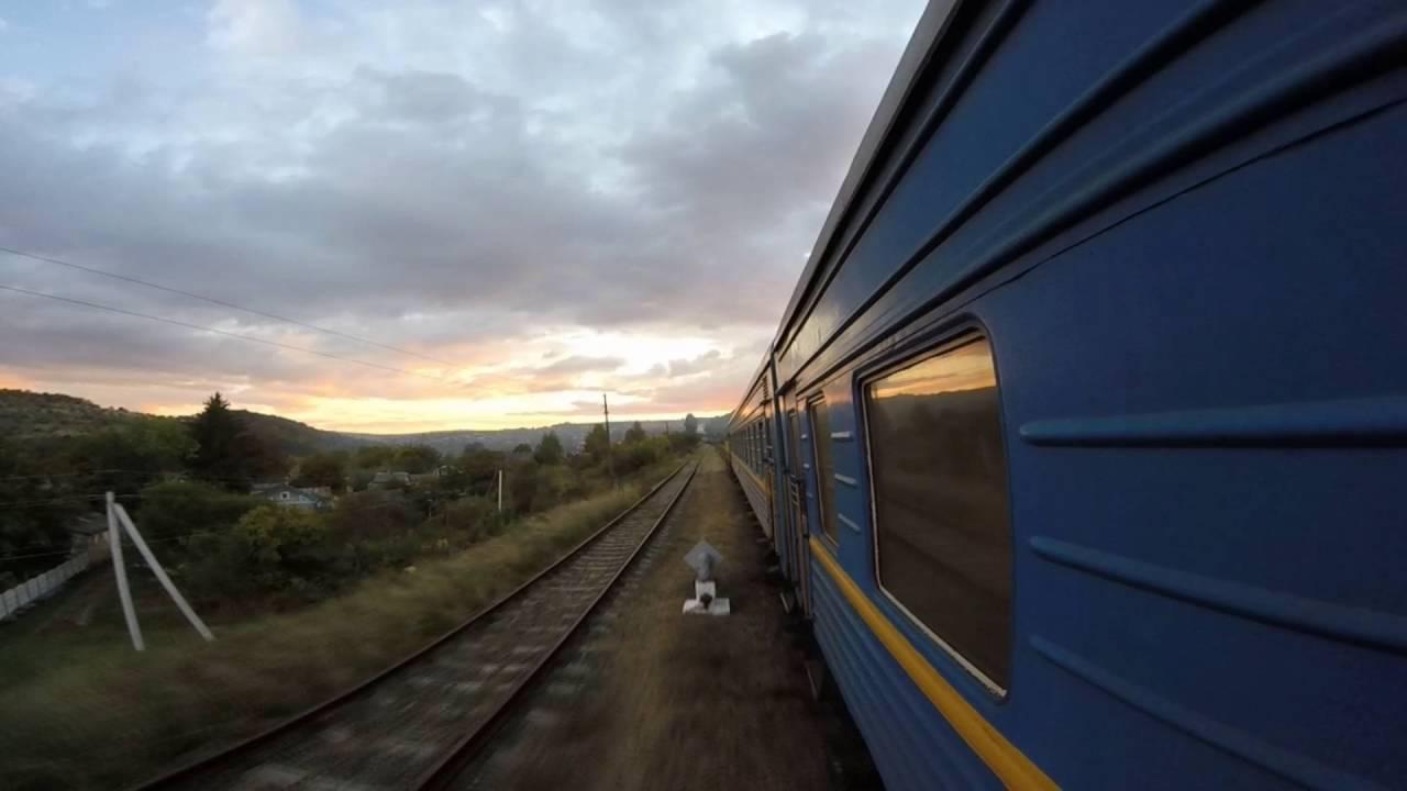 Дню, картинки дорога домой на поезде
