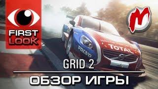 ❶ GRID 2 - Обзор игры / Review