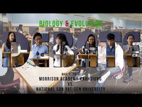 Biology Evolution Debate: Sun Yat-sen University vs. Morrison Academy Kaohsiung
