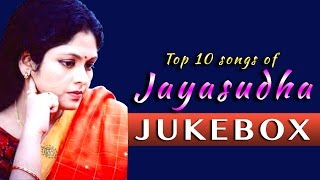 Top 10 songs of Jayasudha | Telugu Movie Audio Jukebox