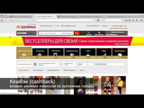 ePN - официальная партнёрка (ЦОП) AliExpress
