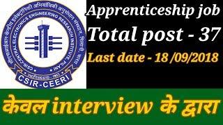 Aai Admit Card Apprentice   worldmusicplaylist com