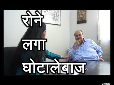 ABP News Mehul Choksi EXCLUSIVE: रोने लगा ₹14000 करोड़ के घोटाले का आरोपी मेहुल चोकसी | ABP News