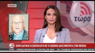Παπαδόπουλος για σεισμό στα Γιάννενα