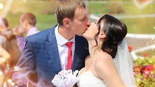 Клип в конце свадьбы